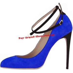 /2056-12274-thickbox/bebe-aurora-pumps-blue-and-black-suede.jpg